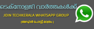 Tech News Whatsapp Channel