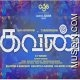 Kavan Mp3 Download